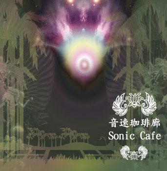 Sonic cafe jacket